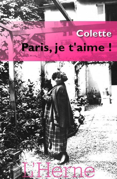Colette Paris Palais-Royal